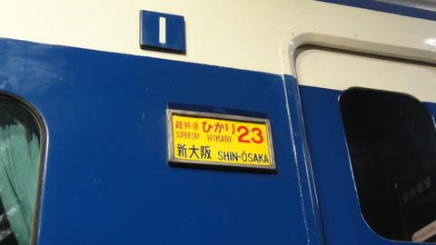 DSC02403.JPG