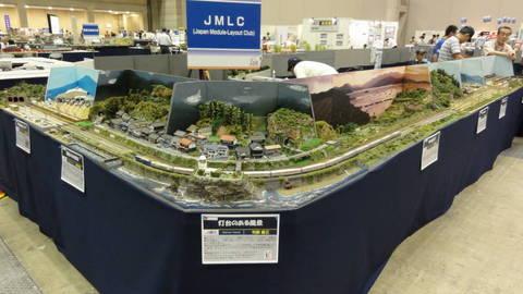 JAM2012国際鉄道模型コンベンション