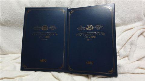 KATOオリエントエクスプレス'88 パリ〜香港 Nゲージ15両