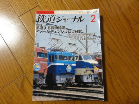 DSC04513.JPG