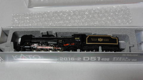 DSC05166-640.JPG