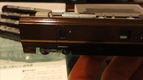 Nゲージ E655系 なごみ(和)5両セット KATOを買った♪
