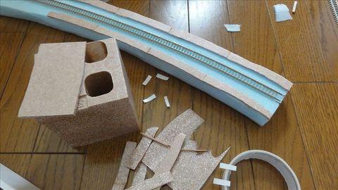 Nゲージ 簡易モジュール 大半径カーブ橋梁